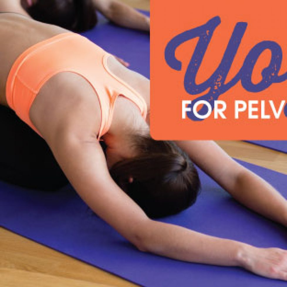 Yoga for pelvic health archives fitness corner for Pelvic floor yoga